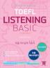 해커스 토플 리스닝 베이직(Hackers TOEFL Listening Basic)(개정판 2판)