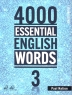 [보유]4000 Essential English Words. 3