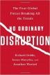 [보유]No Ordinary Disruption