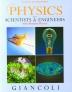 [보유]PHYSICS for SCIENTISTS & ENGINEERS wihh Modern Physics
