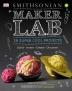 [보유]Maker Lab