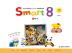 스마트 에이트(Smart 8). 5(CD1장포함)