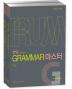 편입 Grammar 마스터 세트(IRUM)(박문각편입 X 이룸 시리즈)(전2권)