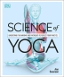 [보유]Science of Yoga