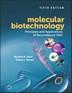 [보유]Molecular Biotechnology