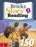 Bricks Story Reading 150 . 1(SB+WB)