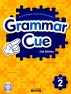 Grammar Cue 2