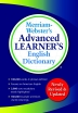 [보유]Merriam-Webster's Advanced Learner's English Dictionary