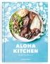 [보유]Aloha Kitchen