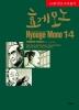 효게모노. 14