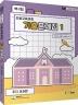 백구팀 초등교육과정 기출문제집. 1: 주지 교과편(2022)
