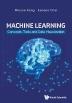 [보유]Machine Learning