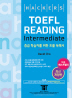 해커스 토플 리딩 인터미디엇(Hackers TOEFL Reading Intermediate)(개정판 3판)