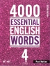 [보유]4000 Essential English Words. 4