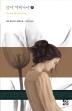 안나 까레니나(하)(열린책들 세계문학 237)