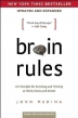 [보유]Brain Rules (Updated and Expanded)