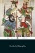 [����]The Book of Chuang Tzu (Penguin Classics)
