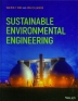 [보유]Sustainable Environmental Engineering