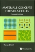 [보유]Materials Concepts for Solar Cells