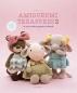 [보유]Amigurumi Treasures 2