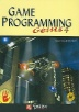GAME PROGRAMMING GEMS 4(CD1장포함)
