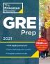 [보유]Princeton Review GRE Prep, 2021