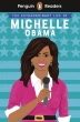 [보유]Michelle Obama