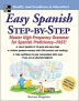 [보유]Easy Spanish Step-By-Step