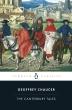 [보유]The Canterbury Tales (Penguin Classics)