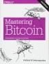 [보유]Mastering Bitcoin