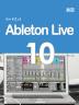 Ableton Live 10(최이진의)