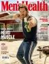 맨즈헬스(Mens Health)(2021년 8월호)