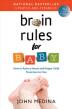 [보유]Brain Rules for Baby (Updated and Expanded)