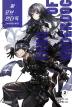 팡 오브 언더독. 2(엔티노벨(NT Novel))