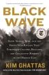 [보유]Black Wave