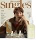싱글즈(Singles)(1월호)