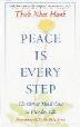 [보유]Peace Is Every Step