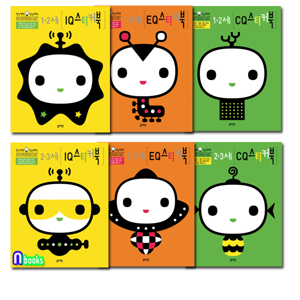 블루래빗 1~2세+2~3세 IQ EQ CQ 스티커북 세트(전6권)-생각씽씽 상상톡톡톡