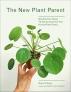 [보유]The New Plant Parent