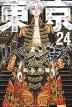 [해외]東京卍リベンジャ-ズ 24