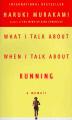 [보유]What I Talk About When I'm Running
