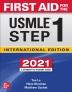[보유]First Aid for the USMLE Step 1 (2021)