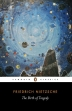 [보유]The Birth of Tragedy (Penguin Classics)