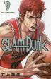 [보유]SLAM DUNK  新裝再編版 9