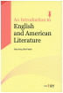 An Introduction to English and American Literature(CD1장포함)