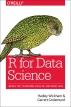 [보유]R for Data Science