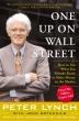 [보유]One Up on Wall Street