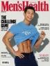 맨즈헬스(Mens Health)(2020년 10월호)