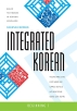 [보유]Integrated Korean: Beginning 1