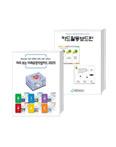 미리보는 미래유망직업카드 + 카드활동보드판